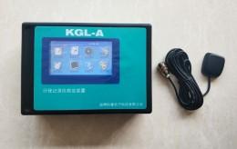 KGL-A型行駛記錄儀檢定裝置