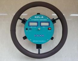 KZL-A方向盤轉角扭矩檢測儀